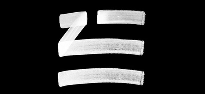 5 Reasons To Listen To ZHU