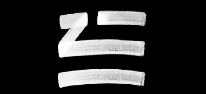 Is ZHU Going To Be At HARD Day of the Dead?