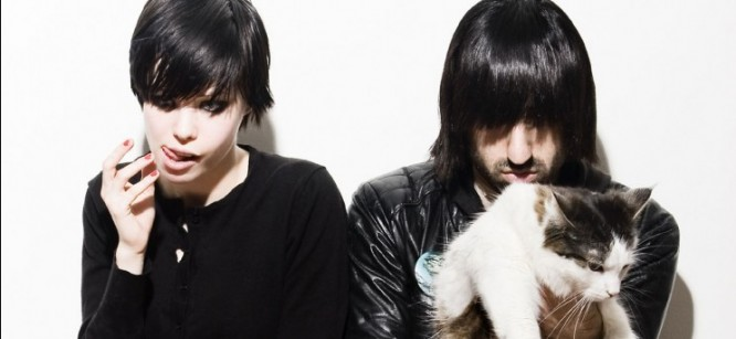 Crystal Castles Releases First Song Since Vocalist's Departure