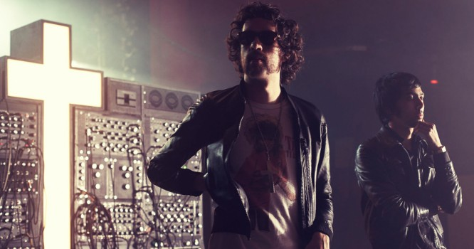 Listen To Unreleased Justice Music