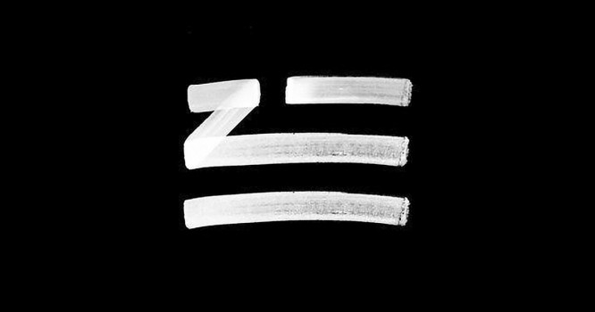 Check Out Zhu's Newest Collab With A-Trak [VIDEO]