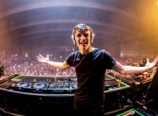 Ever Wish You Could Have a Name Like Martin Garrix? Now You Can