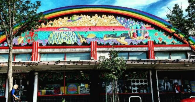 Berkeley's Amoeba Music Gets Approval for Medical Marijuana License