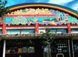 Berkeley's Amoeba Music Gets Approval for Medical Marijuana License