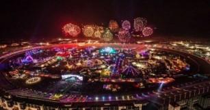 Is EDC Las Vegas Preparing For Big Changes?